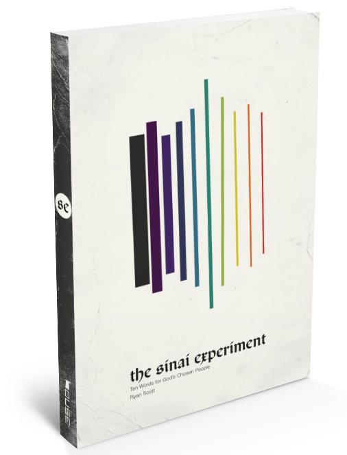 The Sinai Experiment